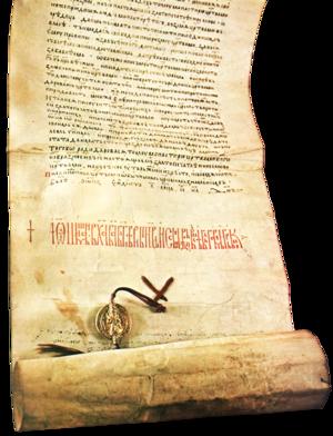 Medieval Bulgarian royal charters - Rila Charter of Ivan Shishman of Bulgaria