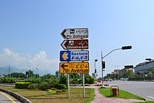 Road sign Islamabad.JPG
