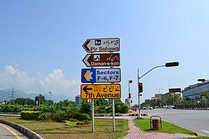 Capital Development Authority - Road sign, Islamabad