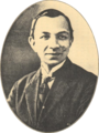 Robert Kotewall.png