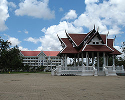 Roi Et City Hall.jpg