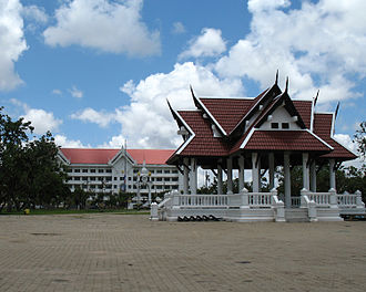 Roi Et Province - Roi Et City Hall, view from Phalan Chai pond