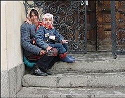 Сапожная вера 250px-Roma-sofia-bulgaria