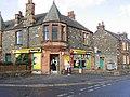 Rosetta Road Store, Peebles - geograph.org.uk - 598191.jpg