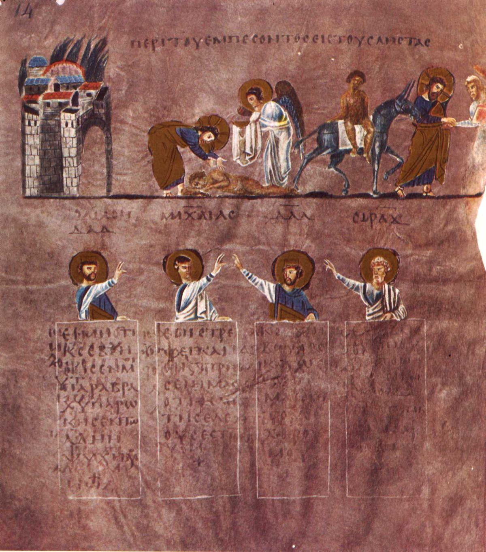 purple parchment wikipedia