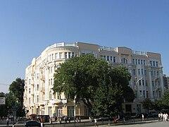 Rostov State University.jpg