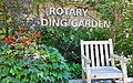 Rotary Reading Gardens (30482808296).jpg