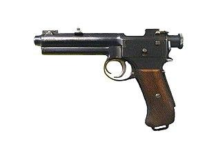 Roth–Steyr M1907 - Image: Roth Steyr M1907