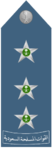 Royal Saudi Air Force -Flight lieutenant.png