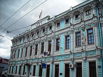 Pyotr Rumyantsev - Image: Rumyantsev Zadunaysky Mansion