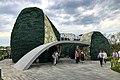Russia Pavilion, Expo 2019 (20190707144300).jpg