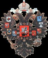 Armes de l'Empire russe