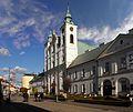Rzeszów 020 - Stare Miasto.jpg