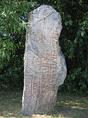 This rune stone from Aspa, Södermanland is the oldest native source mentioning Sweden, suiþiuþu, from the 11th century.