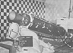 SAM-D rocket motor.jpg