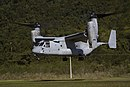 SPMAGTF-South arrives in Brazil for training 140804-M-HB658-016.jpg