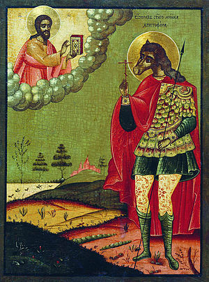 Saint Christopher, Russian icon.