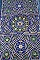Samarkand Shah-i Zinda Tuman Aqa complex.JPG