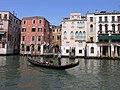San Polo, 30100 Venice, Italy - panoramio (100).jpg