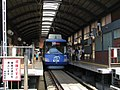 Sangen-Jaya Station -02.jpg
