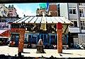 Sankata Temple Sankata Tebahal Kathmandu Nepal Rajesh Dhungana.jpg