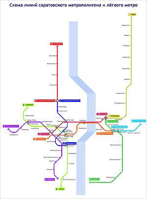 Схема Саратовского метрополитена.  Сделал наверное самые полные схемы,на которых 4 линии тяжелого метро и 5 линий...