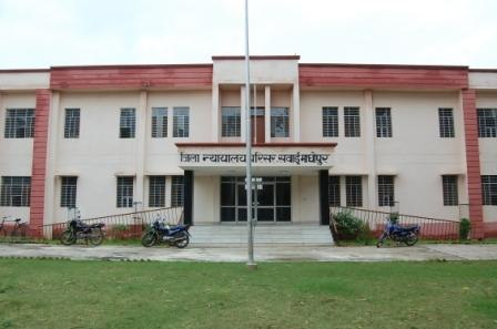 Sawai Madhopur District Court
