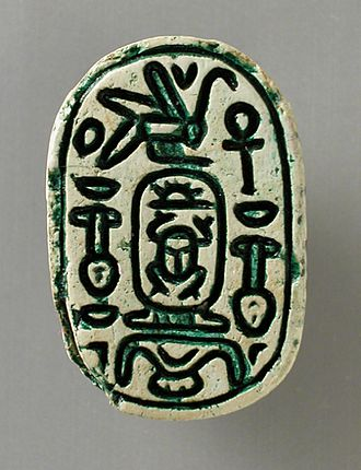 Scarab (artifact) - Image: Scarab with Throne Name of Senwosret II LACMA M.86.313.1 (2 of 2)