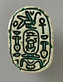 Scarab with Throne Name of Senwosret II LACMA M.86.313.1 (2 of 2).jpg