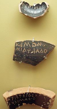 Cimon Wikipedia