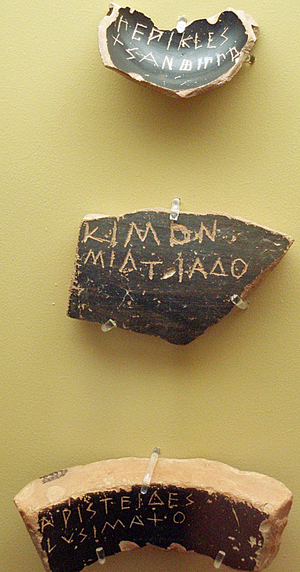 Cimon - Pieces of broken pottery (Ostracon) as voting tokens for ostracism. The persons nominated are Pericles, Cimon and Aristides, each with his patronymic (top to bottom).