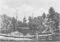 Schwetzingen-Schloss-1830-02.png