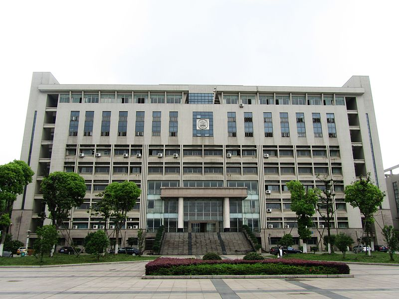 File:Scientific Research Building of Anhui University of Technology 2012-05.JPG