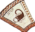Scorpion mosaic.png