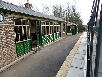 Scruton railway station - Scruton railway station in 2015