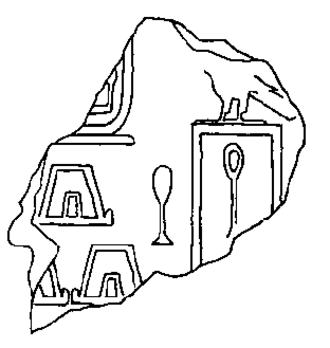 Sanakht - Clay seal fragment bearing Sanakht's serekh from mastaba K2 at Beit Khallaf.