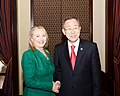 Secretary Clinton Meets With UN Secretary-General Ban Ki-moon (8206170020).jpg