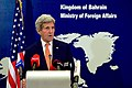 Secretary Kerry Addresses Reporters During a Joint News Conference With Bahraini Foreign Minister Sheikh Khalid bin Ahmed al-Khalifa in Manama (26017336280).jpg
