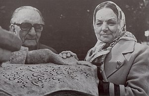 Abolhassan Sadighi - Sadighi and his wife, Godratossadat Mirfendersky in Ferdowsi Square beside the statue of Ferdowsi