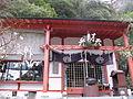 Sefukuji Mangantaki Benzaiten.jpg