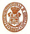 Sello Corullon Provincia de El Bierzo.jpg