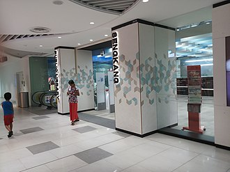 Sengkang Public Library - Entrance to the library (Level 4)