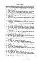Sententiae turcicae e variis auctoribus collecte et translate a Rev Dom Praeposito Hoeck Directore Academiae linguarum Orientalium aus Fundgruben des Orients, Band 3.pdf