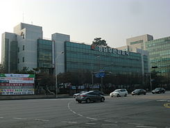 Seongnam centralized Post office.JPG