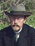 Сергей Михайлович Прокудин-Горский