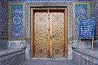 Seyyed Mosque 01.jpg