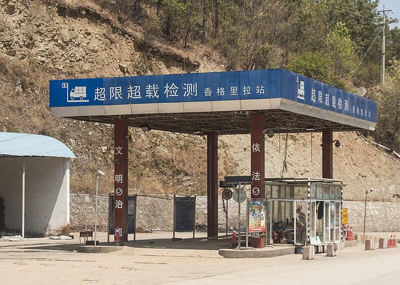 Shangsongyuan Yunnan China Weighbridge-01.jpg