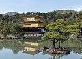 Shariden, Kinkaku-ji, Kyoto, East View 20190416 1.jpg