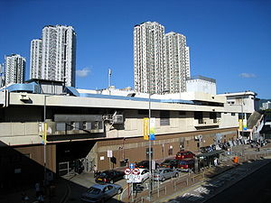 Sheung Shui Station Outside 2008.jpg
