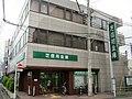 Shiba Shinkin Bank Unoki Branch.jpg